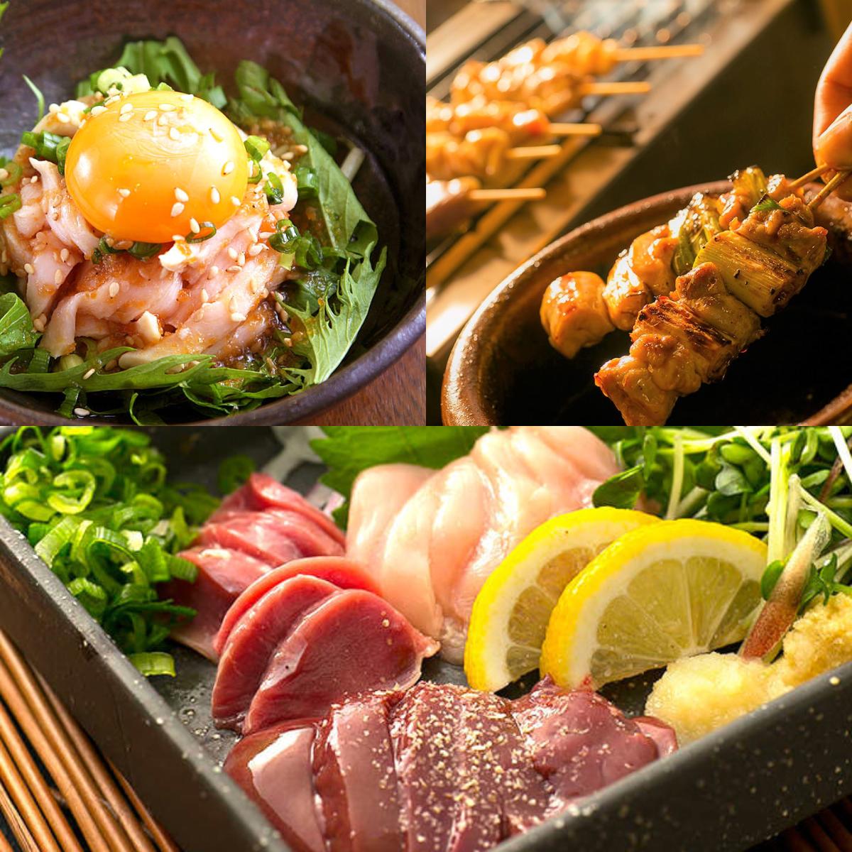 梅田にある【煙 ~けむり~ 本店】の鶏料理