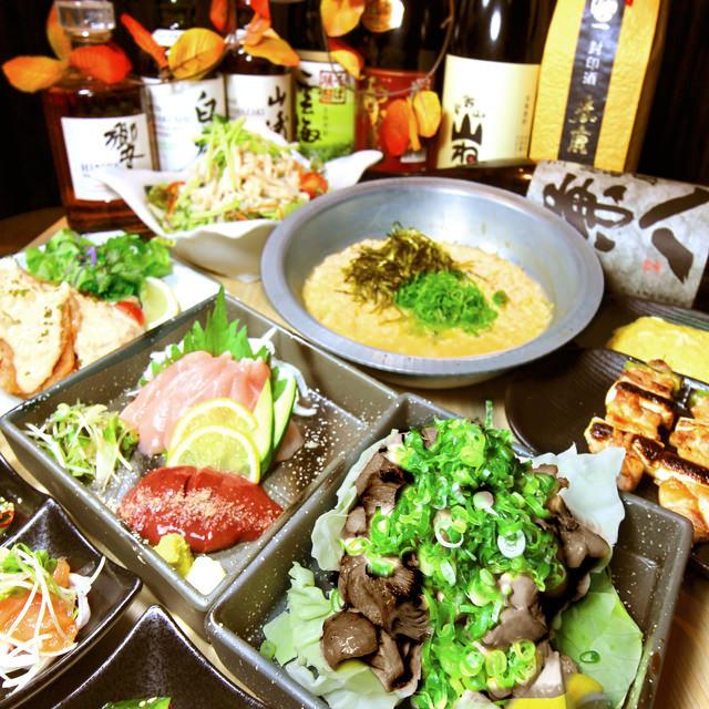梅田の居酒屋で丹波地鶏を食べるなら「煙 ~けむり~ 本店」